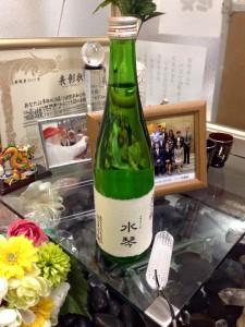 お正月 体験会 水琴お酒   - コピー